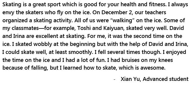 Xian account 1
